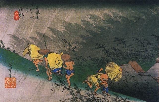 Hiroshige - Travellers Surprised by Sudden Rain